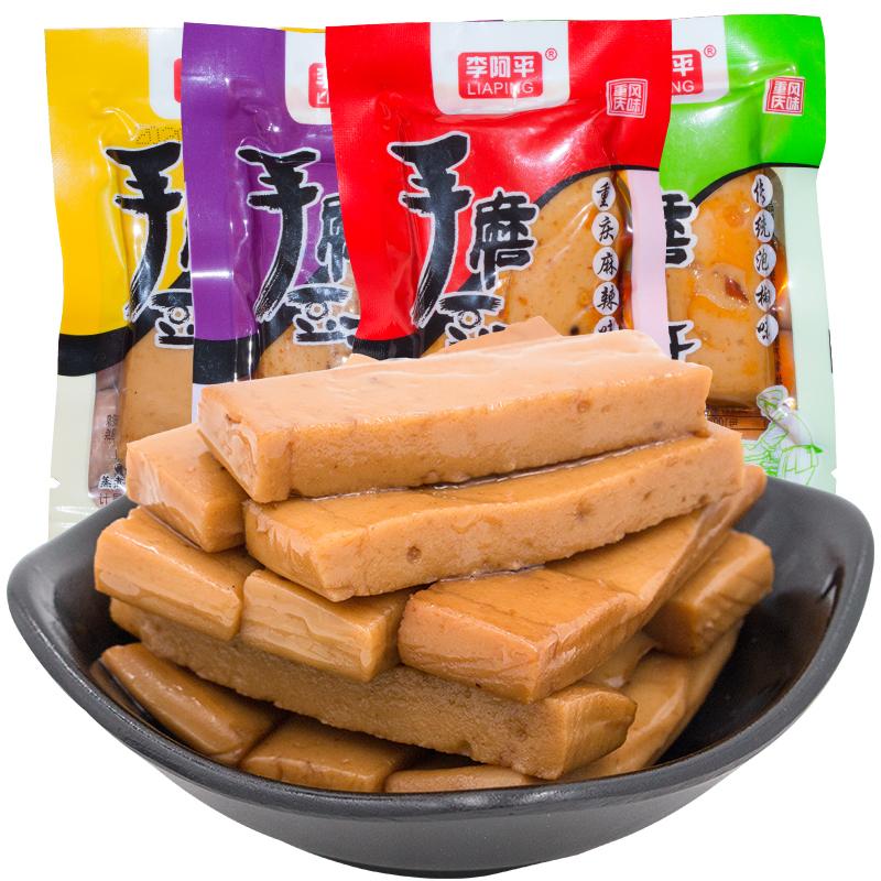 手磨豆干多口味休闲零食2斤