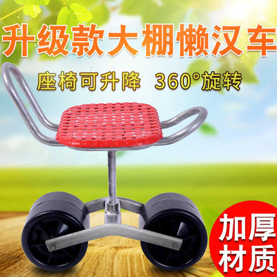 The new mobile picking cart lazy stool lifts the lazy man cart mobile working stool rotates and lifts