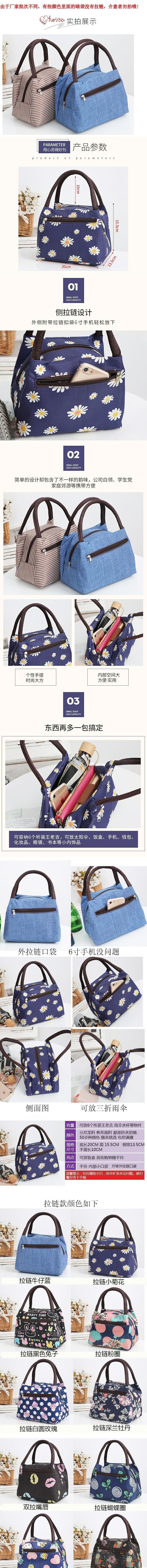 中國代購|中國批發-ibuy99|新款牛津布手提便当包防水妈咪包女包午餐包饭盒袋小布包包手拎包