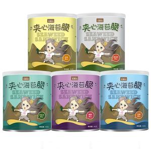 海苔夹心脆即食芝麻40g*5罐装年货零食孕妇儿童礼盒大片装海苔脆