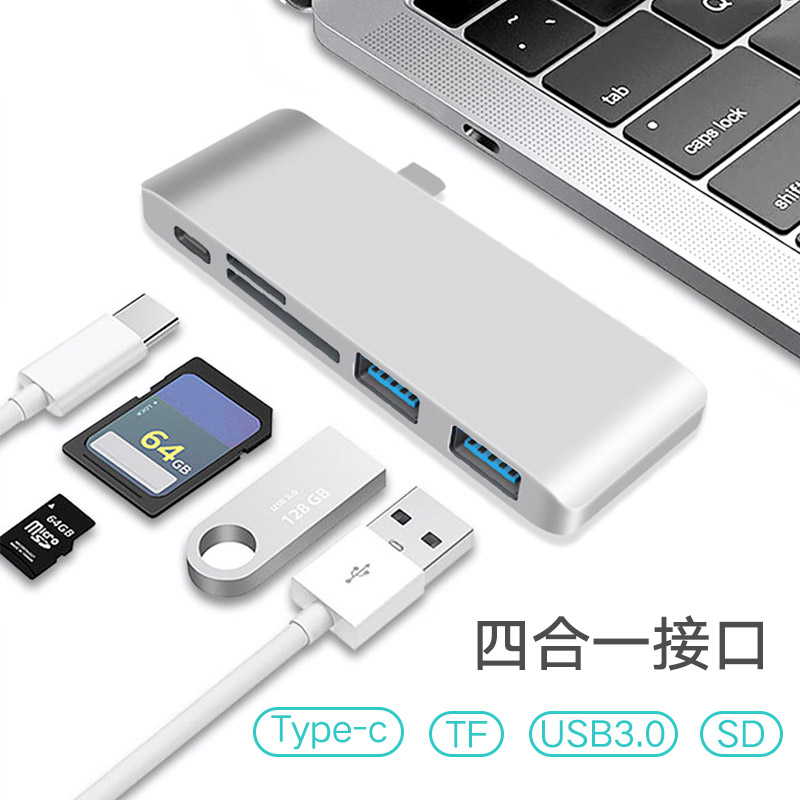 40 52]cheap purchase Type-C dock expands USB adapter hub Apple HDMI
