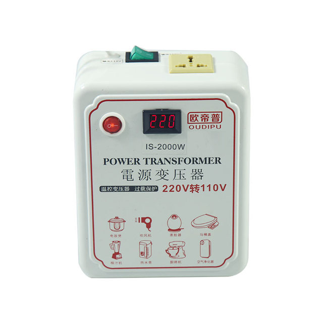 Power Transformer Is Suitable For Household Appliances Pure Copper 220V To 110V American Standard