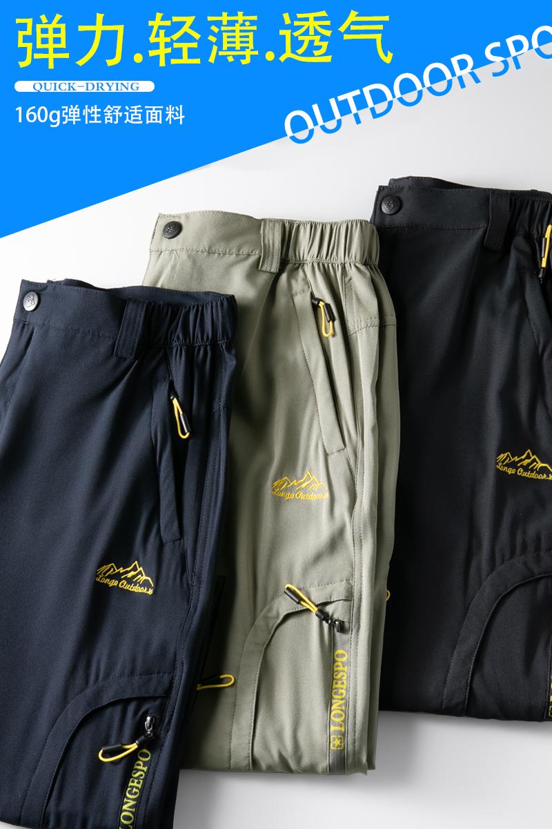 Весна и лето на открытом воздухе быстрые сухие брюки мужские тонкие брюки дышащий быстро сухой упругий свободный защиты от солнца большого размера буря восхождение брюки