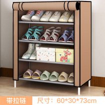 Simple shoe rack Shoe cabinet Multi-layer steel pipe assembly Fabric zipper dustproof household dormitory economical space-saving shoe rack