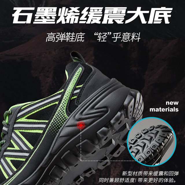 anywell graphene Spring 2020 men's outdoor mountain sports new high-top hiking shoes slip resistant