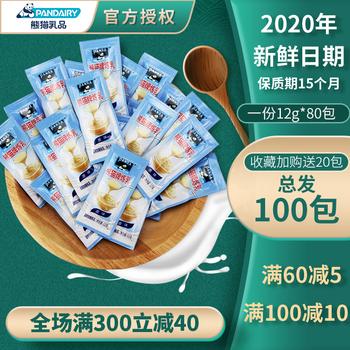 Сгущённое молоко,  【 в целом 100 мешок 】 панда совершенствовать молоко домой сладкий совершенствовать молоко пакет наряд хлеб молочный чай яйцо Пирог выпекать Жареный бизнес совершенствовать молоко, цена 616 руб