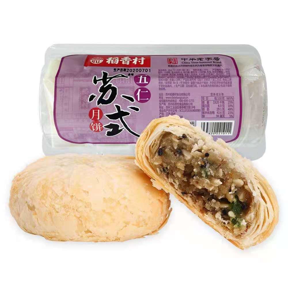 稻香村月饼传统酥皮苏式糕点310g