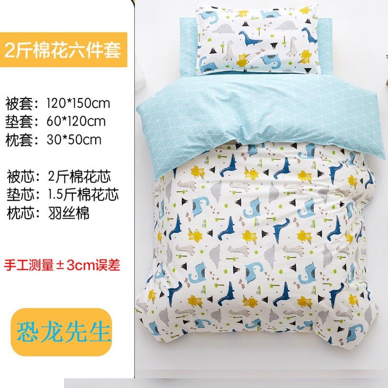 Chăn bông mẫu giáo ba mảnh mùa hè trẻ em sáu mảnh bông siesta chăn bé vào vườn giường bộ đồ giường - Bộ đồ giường trẻ em