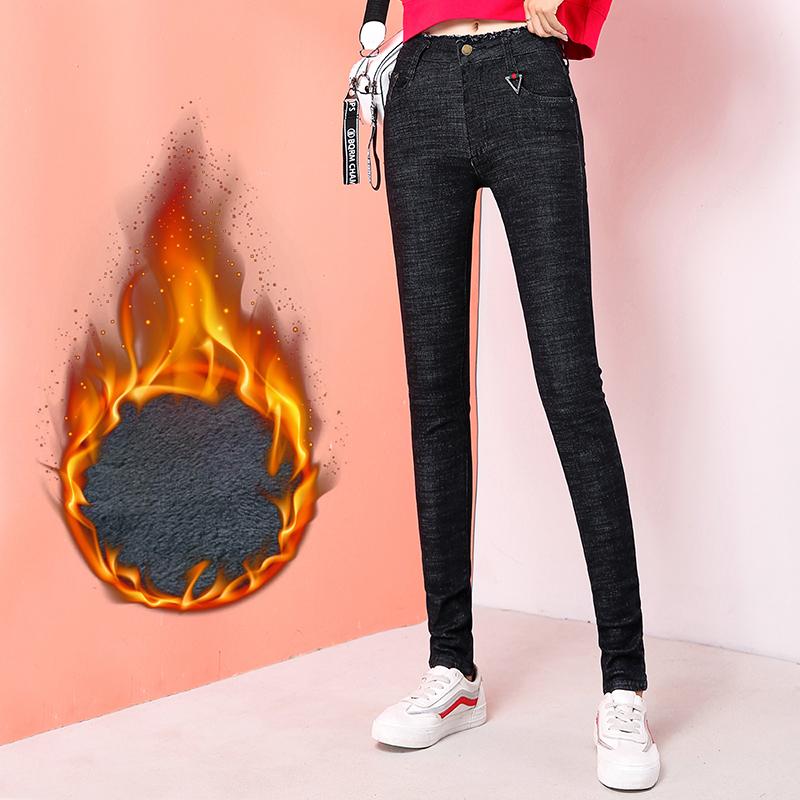 高弹加绒牛仔长裤女韩版高腰显瘦修身微喇九分裤子小脚铅笔长裤子