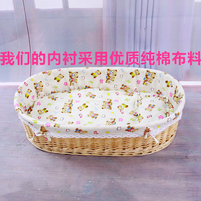 90 long bare basket + lined with cotton pad