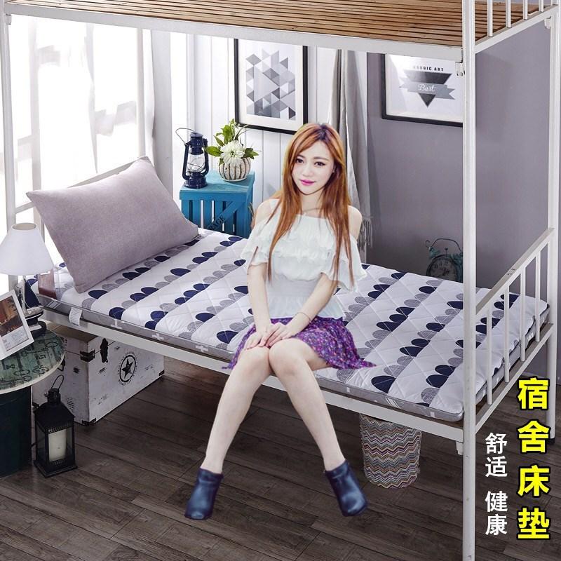 生新生初中单人特价清仓睡眠床垫海绵加厚双层铁架垫子两面用男