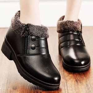 范爷真皮妈妈棉鞋加绒保暖女鞋雪地靴