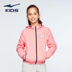 【清仓】鸿星尔克童装女童运动夹克春款儿童开衫外套舒适时尚百搭