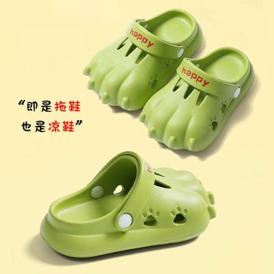 儿童洞洞鞋夏防滑软底凉拖鞋可爱卡通室内外包头男女童宝宝沙滩鞋