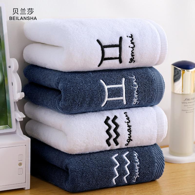 毛巾纯棉男洗脸帕洗澡家用运动