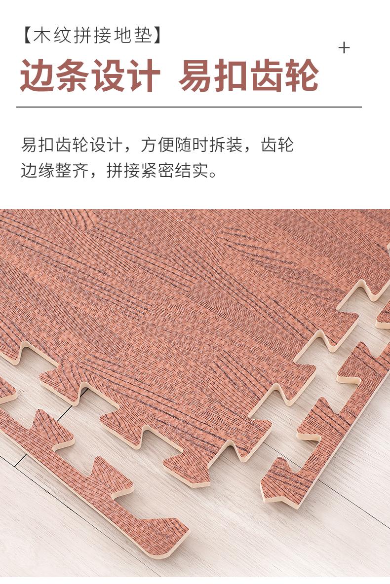 木紋詳情頁_08.png