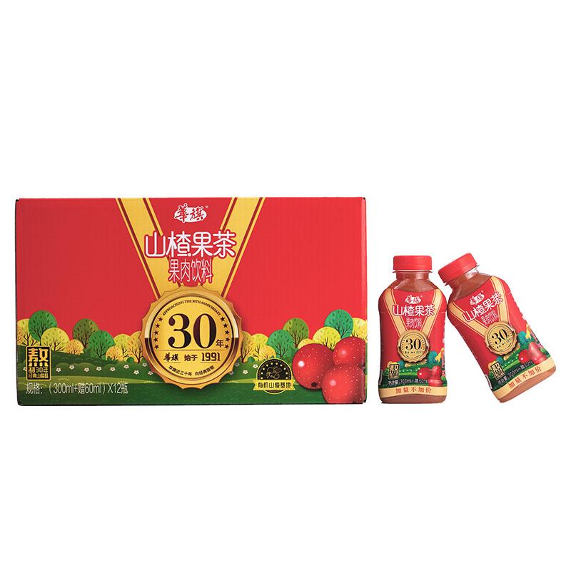 华旗山楂果茶 山楂饮料整箱