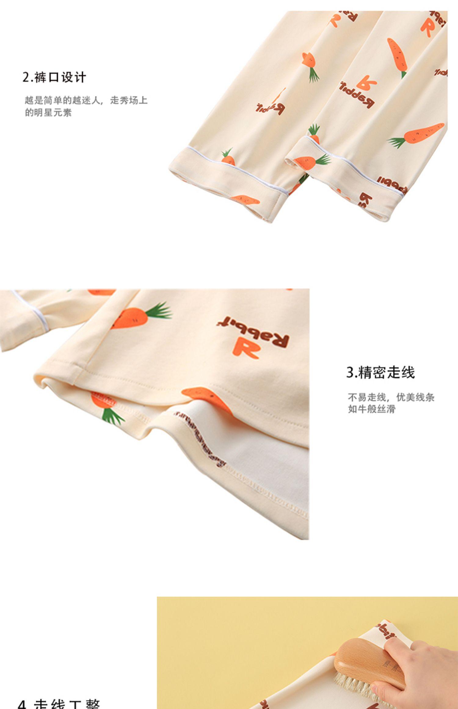 【可爱伴】女士纯棉睡衣2件套8