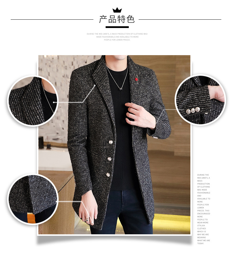 Autumn and winter windshield men's long hair coat Korean version of the trend handsome British wind coat men thickened 52 Online shopping Bangladesh