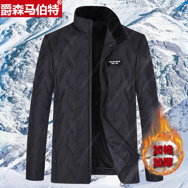 爵森马伯特棉衣男士冬季外套2019新款韩版潮流冬天加厚棉袄冬装潮-给呗网