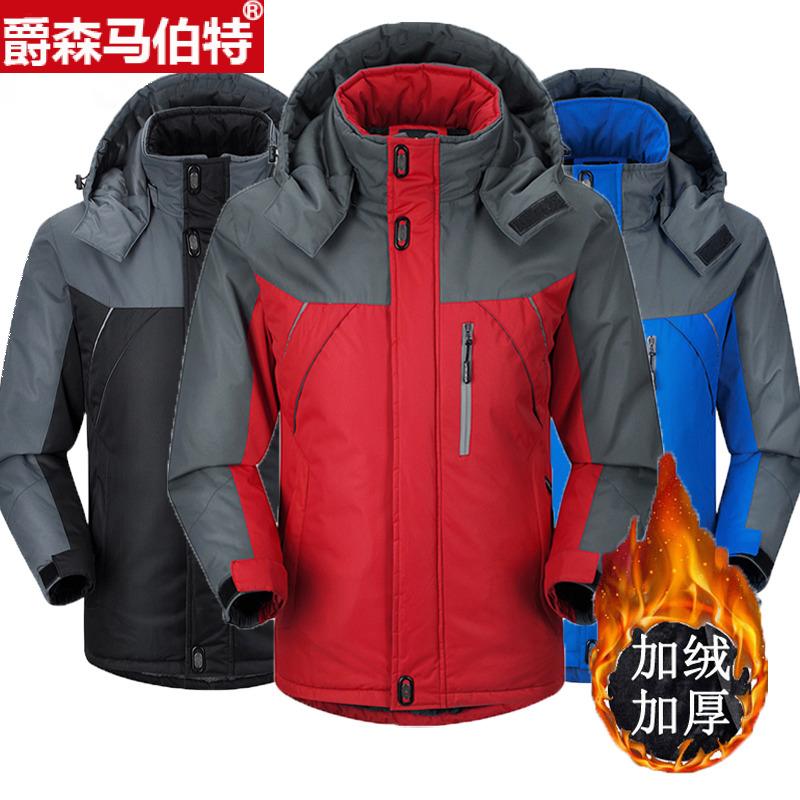 爵森马伯特冲锋衣男加绒加厚潮流冬季登山加绒款外套防风衣外套