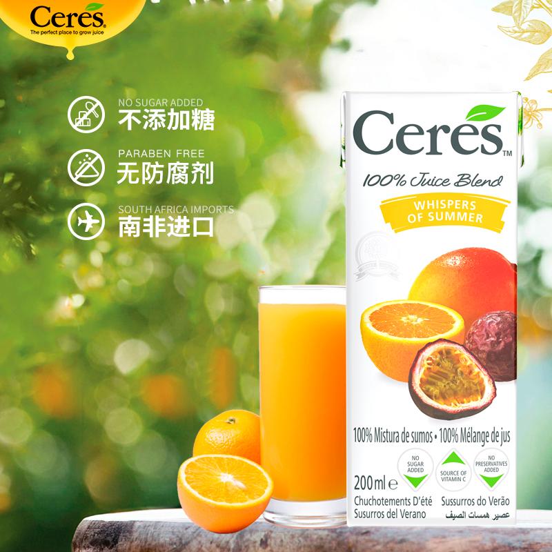 南非进口 CERES 西瑞斯 100%无添加纯果汁 橙汁 200ml*12盒 天猫优惠券折后¥29.9包邮(¥79.9-50)多味可选