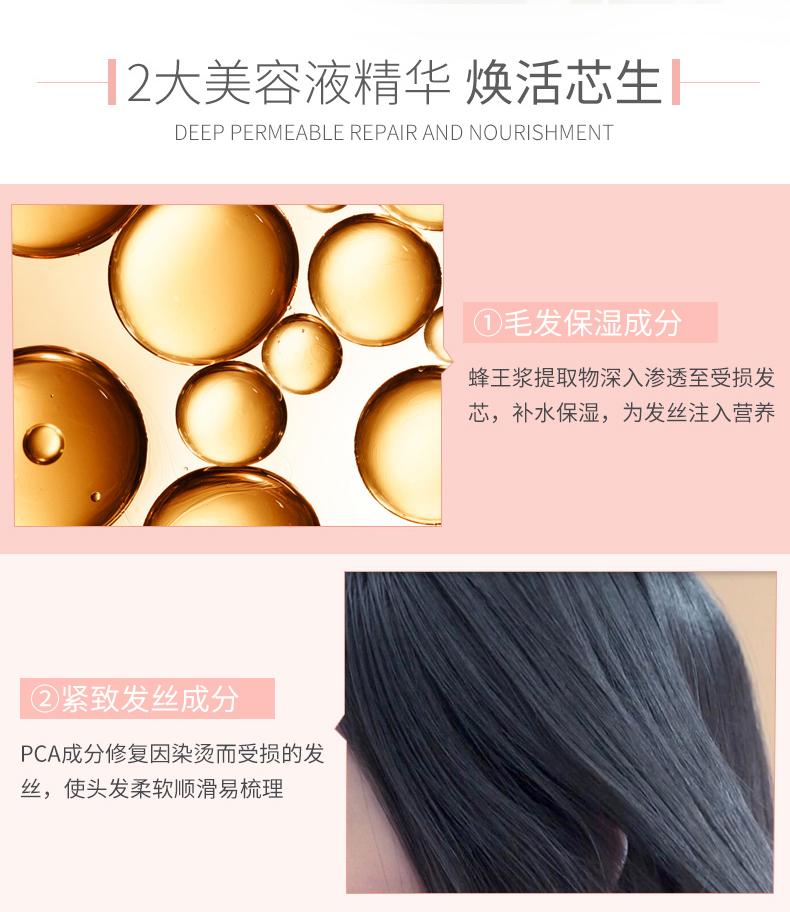 日本原装 资生堂 Fino 美容复合精华洗护套装 洗发水+护发素550ml*2瓶 图4