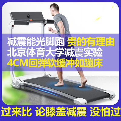 Hong Tai soft board treadmill household small gym special foldable fitness equipment stepper