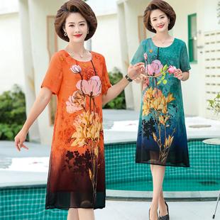 妈妈夏装连衣裙2020新款40岁50中老年人女装春装短袖洋气高贵裙子