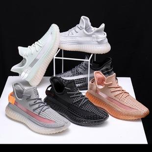 2020新款男鞋椰子鞋男天使反光飛織鞋