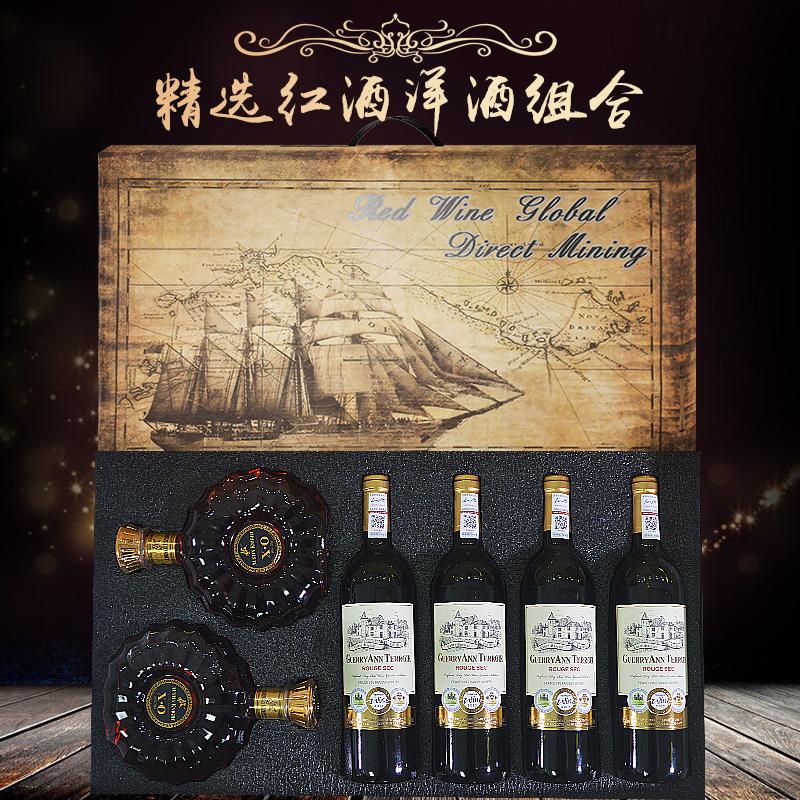 年货节红酒礼盒装|新年春节高档送礼领导岳父干红葡萄酒6瓶xo洋酒