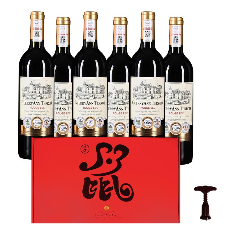 【歌瑞安】进口法国红酒6支鼠年定制礼盒装