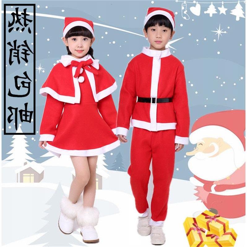 Trang phục Giáng sinh cho bé trai và bé gái trưởng thành Trang phục ông già Noel Quần áo bé trai và bé gái khoe dáng - Quần áo ngoài trời