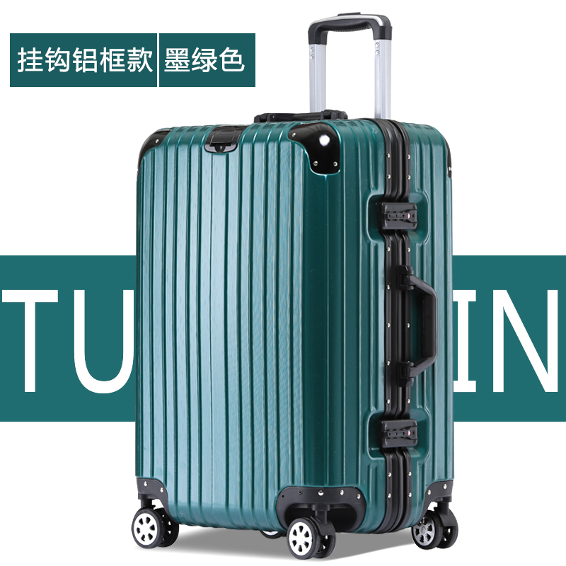 ins net red suitcase female travel box male wan to round 24 Korean version of the student 26 lever box 20 password 28 inches