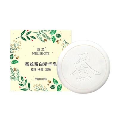 透芯蚕丝蛋白精皂拉丝手工皂深层清洁提亮控油清洁毛孔非马油皂