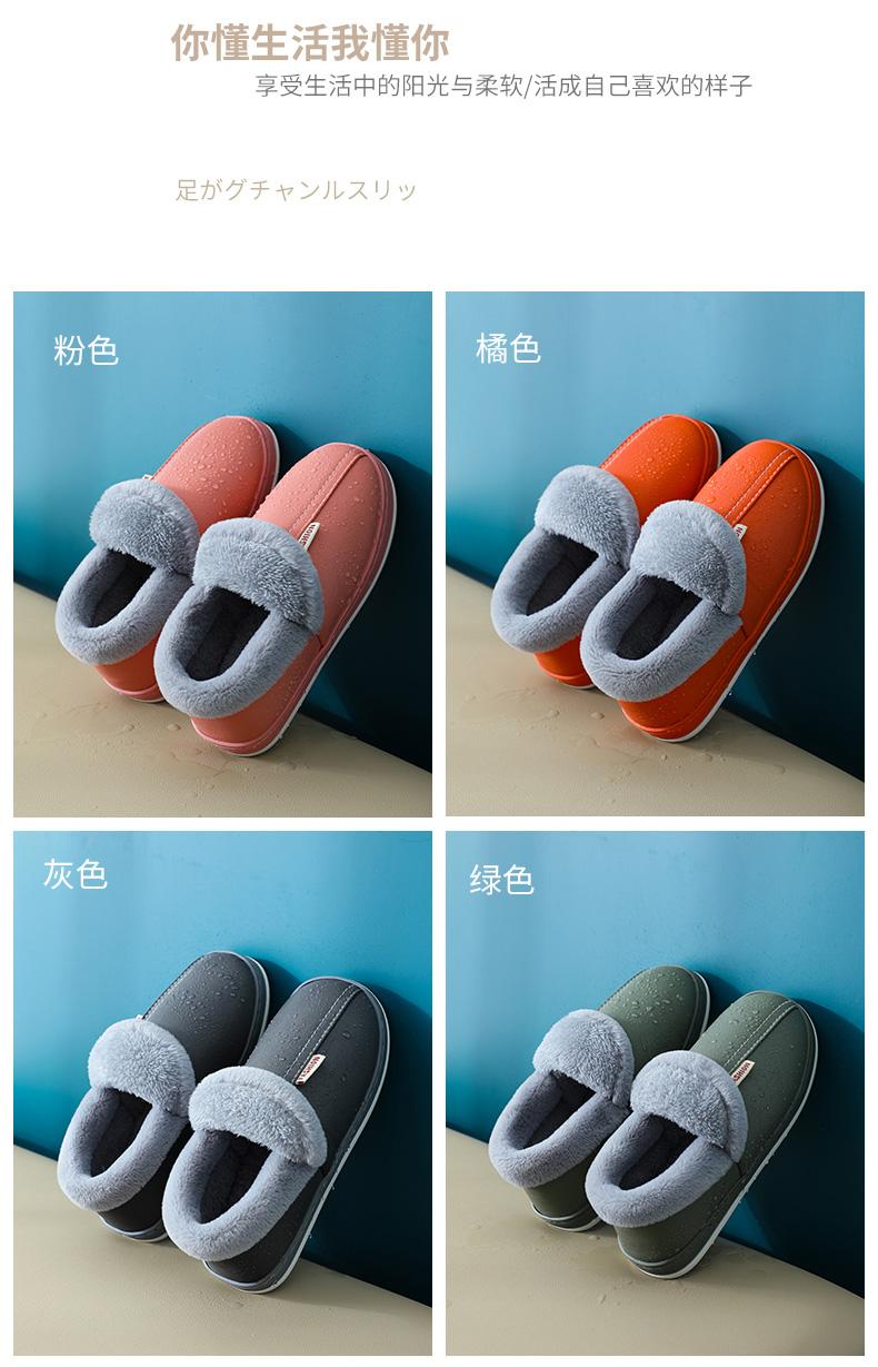吉朵雨  秋冬季棉拖鞋 保暖加厚 图5