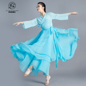 blue Chinese Folk Dance Dresses for women  Chinese fairy performance dresses china traditional classical dance Costume