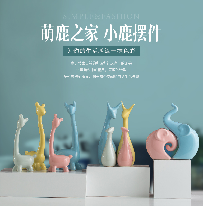 Household act the role ofing is tasted ceramic furnishing articles a family of three deer living room TV cabinet handicraft decoration decoration wedding gift
