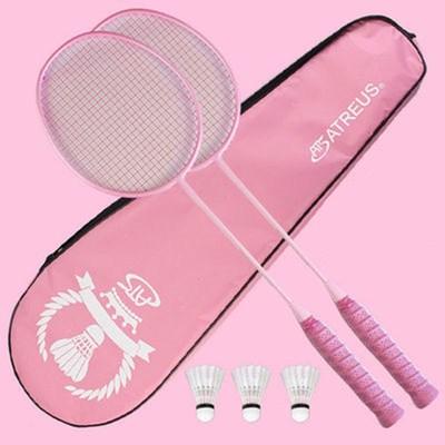 羽毛球拍耐打高弹力专业成人学生送羽毛球手胶羽毛球拍套装
