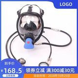 6.8 Positive pressure fire air breathing apparatus accessories mask mask supply valve pressure reducer back back support.