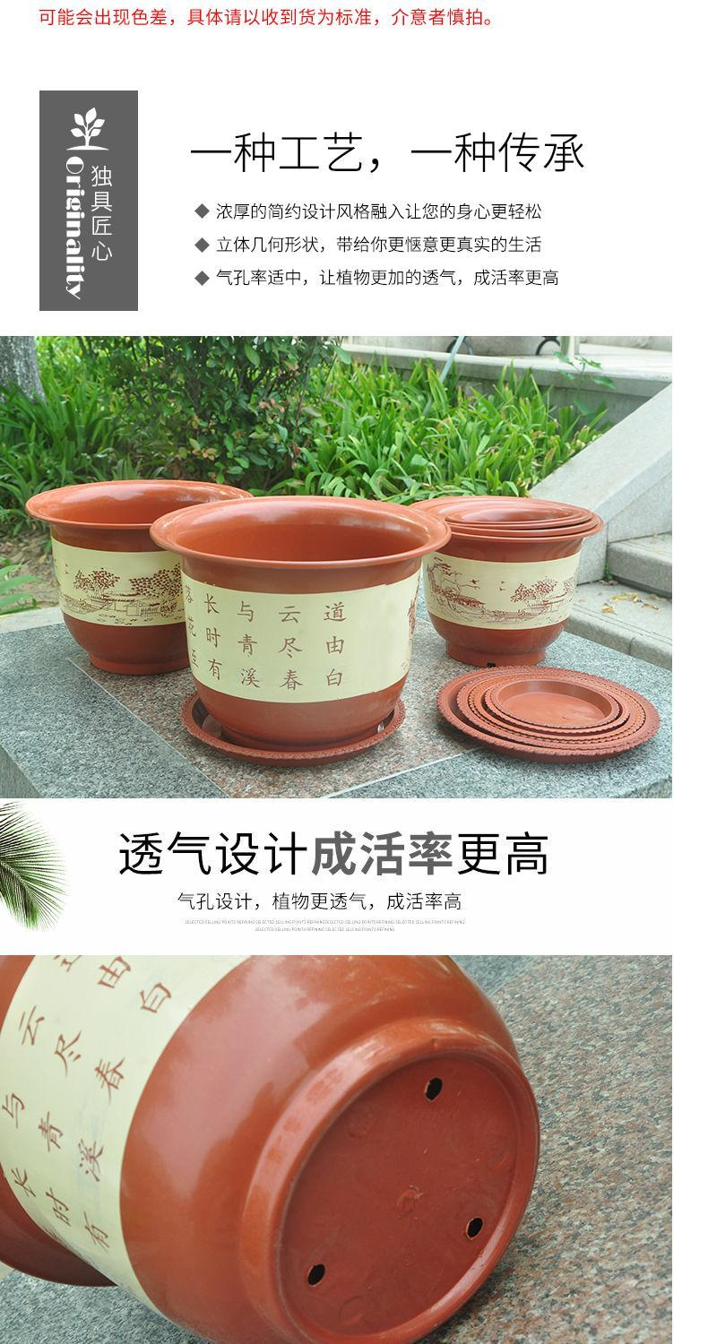 Plastic flower POTS imitation ceramic thickening large green plant name plum orchid Chinese rose other gardening resin flower pot