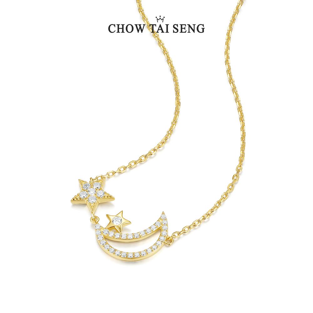 周大生银项链S925星月同行锁骨链轻奢ins小众设计感生日礼物