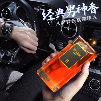 Car perfume supplement liquid car pendant car with aromatherapy essential oil cologne lasting light fragrance deodorant in the car