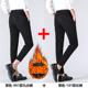Mùa xuân quần nam mỏng kinh doanh nam làm việc bình thường quần tây nam chân căng màu đen phù hợp với quần nam - Quần mỏng