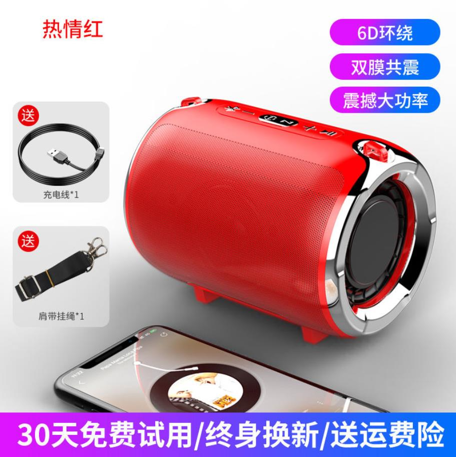 Passionate Red High Edition/Send Strap + Double Battery + Bluetooth 5.0