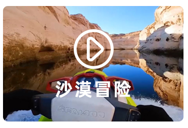 相機無需等待Insta360影石拇指防抖相機GO2 防水運動相機第一視角Vlog