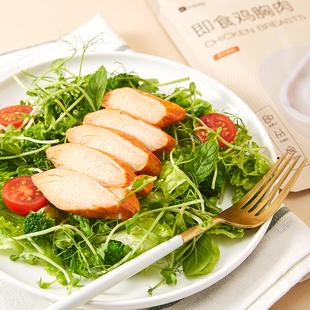 【Keep】即食鸡胸肉5包