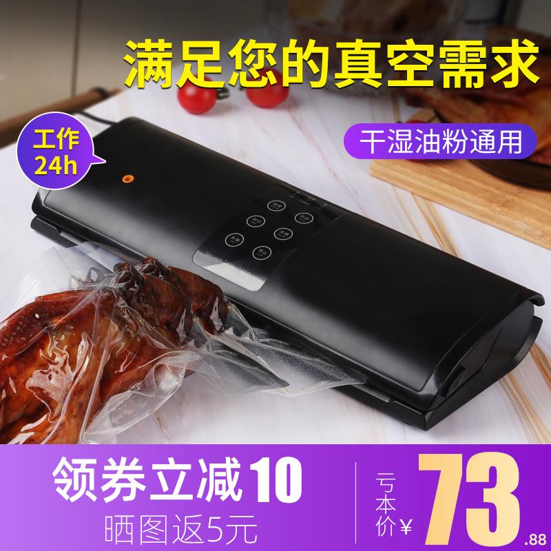 抽真空封口机商用大米食物食品包装机小型家用塑封袋保鲜压缩密封
