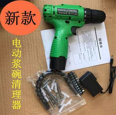 New electric pulp bowl cleaner automatic rotator hand drill with a special drill bit to clean up