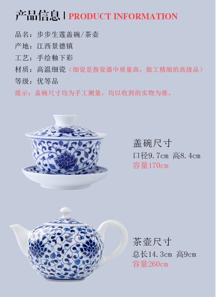 Jingdezhen up fire hand - made tureen of blue and white porcelain teacup individual which ceramic tea set tea three bowls of household